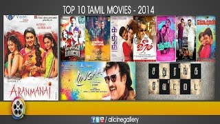 Top 10 Best Tamil Movies Of 2014