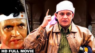 Aakhri Ghulam - Full Hindi Movie - Govinda, Juhi Chawla & Pran - Bollywood Action Movie