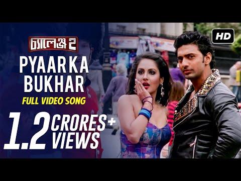 Pyaar Ka Bukhar   Challenge 2  Dev  Puja  2012