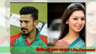 যে কারনে প্রভাকে বিয়ে করছেন ক্রিকেটার নাসির ! Actress Prova