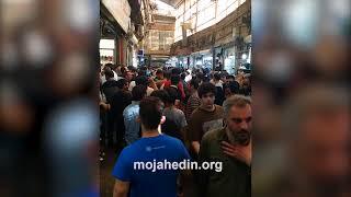 Tehran, Aug 12 Shoe makers Bazaar on strike chanting death to inceasing costs