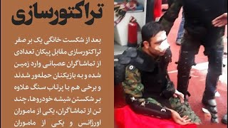Iran - Tabriz - fights after football match