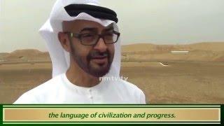 Dynamic Sheikh Mohamed bin Zayed Al Nahyan of Abu Dhabi