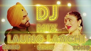 New Bangla dj gan 2020 JBL Hard Kick Dj Song 2020   Bengali dj song 2020 বাংলা ডিজে গান ২০২০.dj.gana