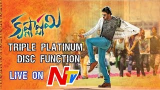 Krishnashtami Movie Triple Platinum Disc || LIVE || Sunil, Nikki Galrani, Dimple Chopade, Dil Raju