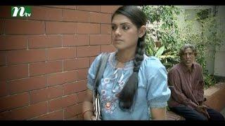 Bangla Natok Chander Nijer Kono Alo Nei l Episode 56 I Mosharraf Karim, Tisha, Shokh lDrama&Telefilm