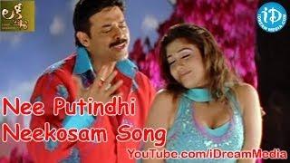 Nee Putindhi Neekosam Song - Lakshmi Movie Full Songs - Venkatesh - Nayantra - Charmi