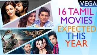 16 Tamil Movies To Expect Before December 2016 || Upcoming Tamil Movies 2016