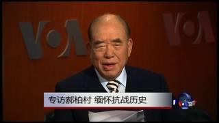 VOA卫视(2016年9月25日 海峡论谈 完整版)