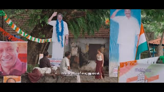 malayalam new movie | Manglish | malayalam full movie 2015