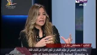 """عين على البرلمان - لقاء النائب /مصطفي بكري مع الإعلامية هند جاد """"بشأن علاقة مصر بالسعودية"""""""