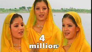 Mere Khwaja Ke dar || Latest Khwaja Song 2015 || HD || Khwaja Maharaja hai