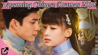 Upcoming Chinese Dramas 2018