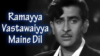 Ramayya Vastawaiyya - Raj Kapoor-Nargis - Shree 420 - Bollywood Classic Songs HD - Shankar Jaikishan