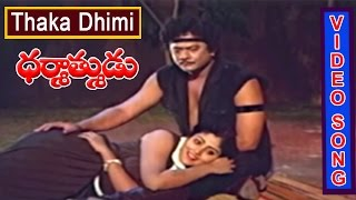 Thaka Dhimi Video Song | Dharmathmudu Telugu Movie Songs|krishnam raju|jayasudha|v9 videos