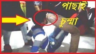 পাছাই চুম্মা II Bangla funny prank video