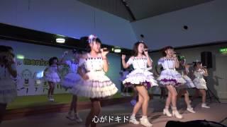 Menkoiガールズ/ハピネス♡Menkoiガールズ(and 汐留ロコドル甲子園1日前の予告編(?))