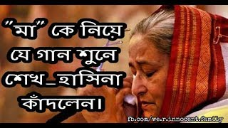 Sharto chara bondhu bandhob  স্বার্থ ছাড়া বন্ধু বান্ধব কাছে আসে না  গান পাগল আতিক   Kawser A Hridoy