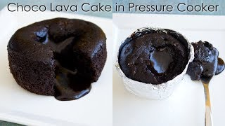 Eggless Choco Lava Cake in Pressure Cooker | In Homemade Molds ~ The Terrace Kitchen