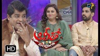 Alitho Saradaga | 15th January 2018 | Namitha (Heroine) & Veera | ETV Telugu