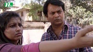 Bangla Natok Sobuj Nokkhotro I Episode 51 I Nusrat Imroz Tisha, Chanchal Chowdhury, Mir Sabbir