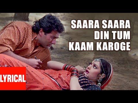 Xxx Mp4 Saara Saara Din Tum Kaam Karoge Lyrical Video Nigahen Sunny Deol Sridevi 3gp Sex
