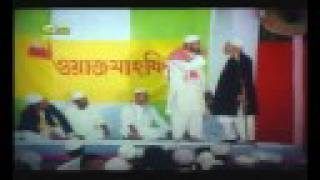 Molla Barir Bou part 03/15