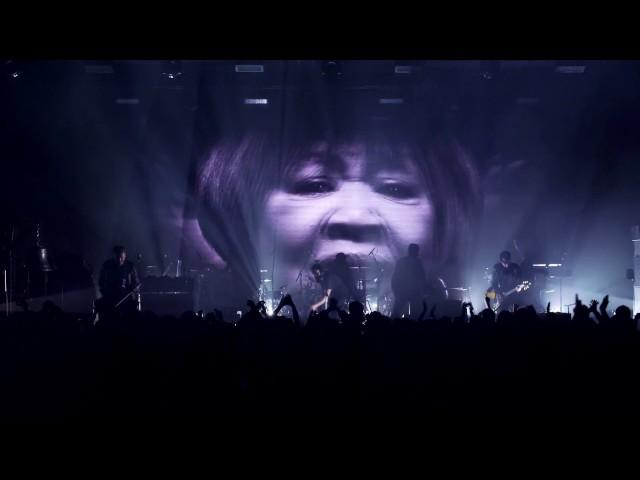 GORILLAZ 'Let Me Out' Live at Printworks London