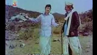ಬಂಗಾರದ ಮನುಷ್ಯ ಚಲನಚಿತ್ರ ಭಾಗ - ಏಳು