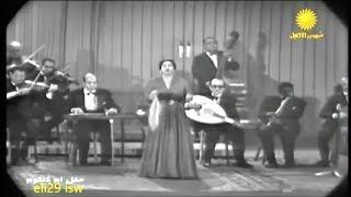 حيرت قلبي معاك هي أغنية من تاليف أحمد رامي ، وتلحين رياض السنباطي ، وغنتها أم كلثوم عام 1961