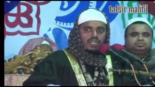 Mahfil bay Mufti Mawlana shafi ullah NEW bangla Tafsir Mahfil