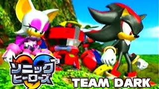 Sonic Heroes (Japanese) - Team Dark - Cutscenes + In-Game Dialogue