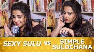 Sexy Sulu Vs Simple Sulochana | Tumhari Sulu