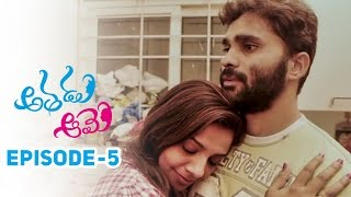 Athadu Aame (He & She)   Latest Telugu Comedy Web Series   Episode 5   Chandragiri Subbu