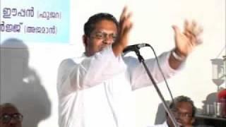 Pangada Pastors confrence malayalam class by James K Eapen
