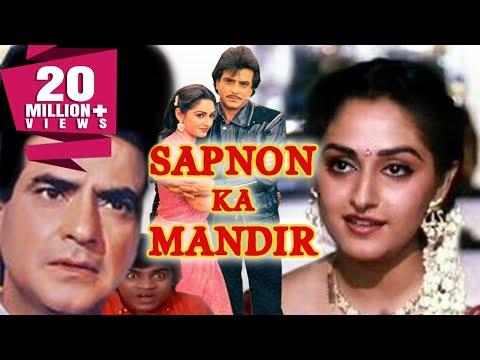 Xxx Mp4 Sapnon Ka Mandir 1991 Full Hindi Movie Jeetendra Jaya Prada Kader Khan Asrani 3gp Sex
