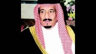 الملك سلمان يقرأ قرآن بصوت جميل
