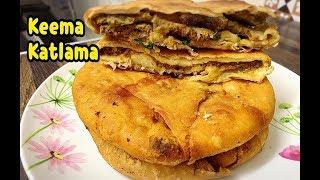 Keema Ka Katlama Recipe Uk Style / First Ever On YouTube By Yasmin's Cooking