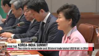 Korea, India elevate bilateral relations to ′special strategic partnership′   한-
