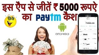 How To Earn Money in Android Phones | Easy Way | 100% Working | Hindi | Urdu |