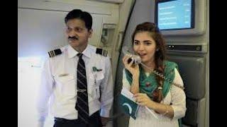 PIA Pakistan International Airlines pk 891 bangkok to karachi