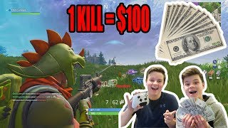 GIVING MY BROTHER $100 FOR EVERY KILL HE GETS IN FORTNITE!