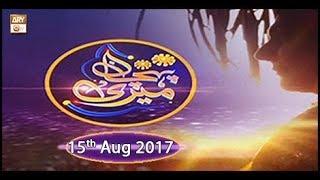Meri Pehchan - Topic - Khud Gharzi - ARY Qtv