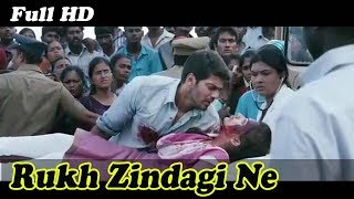 Rukh Zindagi Ne Mod Liya Kaisa Full HD 1080p