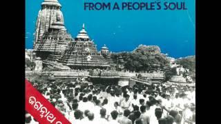 Dinabandhu Ehi Ali Sri Chhamure...Odia Bhajan...Balakrushna Dash