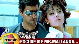 Mallanna Kanthaswamy Telugu Movie Songs  Excuse Me Mr Mallanna Music Video  Vikram  Shriya