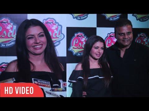 Xxx Mp4 Bhagyashree With Husband Himalaya Dasani At Grand Opening Of LSD NightClub 3gp Sex