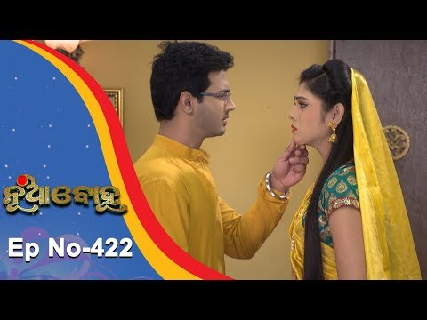 Xxx Mp4 Nua Bohu Full Ep 422 20th Nov 2018 Odia Serial TarangTV 3gp Sex