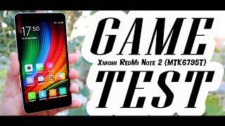 Xiaomi RedMi Note 2 Prime - GAME TEST | ИГРОТЕСТ (FPS - во всех современных играх)