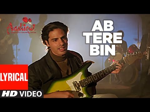 Xxx Mp4 Ab Tere Bin Jee Lenge Hum Lyrical Video Aashiqui Kumar Sanu Anu Agarwal Rahul Roy 3gp Sex